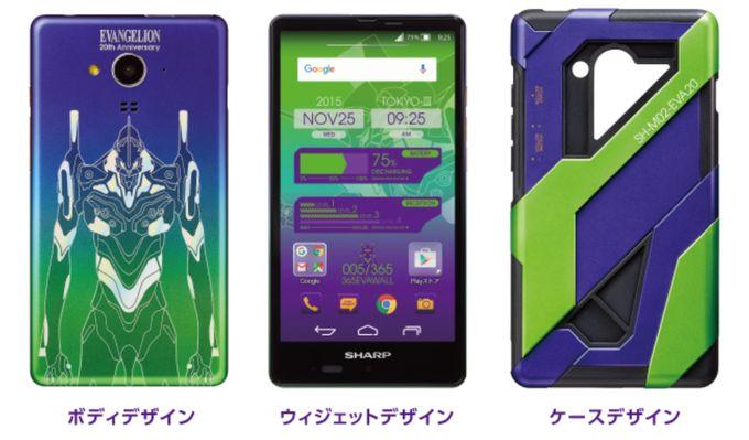現身!新世紀福音戰士手機