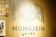 讓人一吃難忘的烤牛肉餅:MOMOJEIN Korean Restaurant