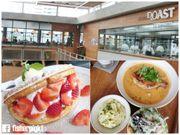 【泰國 曼谷食記】Thonglor 通羅區必吃的文青 Café.ROAST @ theCOM...