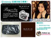【活動分享】Bing Bing到不行的MADIA鑽飾 x『MaBelle 廿二周年巡禮』...
