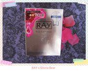 ★ (試用) 粉紅面膜 - RAY