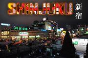 日本-東京【新宿】新酒店推介 2015