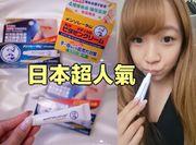 乾裂急救 日本超人氣藥妝 曼秀雷敦醫護級維他命護手軟膏、醫護級特...