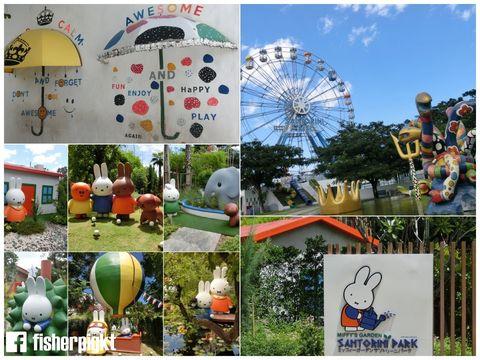 【Miffy迷必去】泰國華欣 Santorini Park 聖托里尼樂園.猶如置身於希臘小島