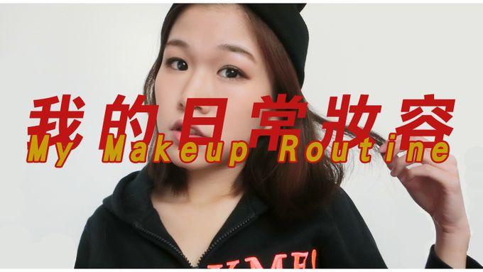 [BEAUTY] 我的日常妝容 My Makeup Routine #2014 #自然 #不浮誇 #內雙眼皮 #港女 #夠鐘上學了