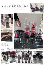 專業美容工具品牌 TWEEZERMAN ❤ 正式登陸香港
