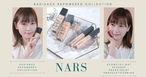 世界各地化妝師/美妝達人,也推崇的經典底妝產品 - NARS Radiance Repowered Collection