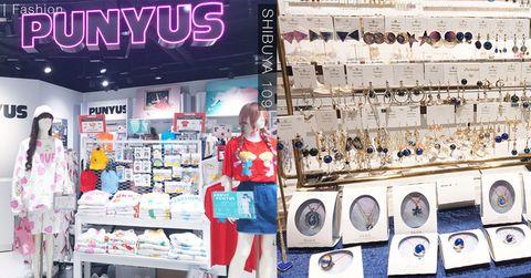 海港城 SHIBUYA 109 翻新,4大新店推限定優惠!渡邊直美自創品牌、日本人氣飾物品牌 L...