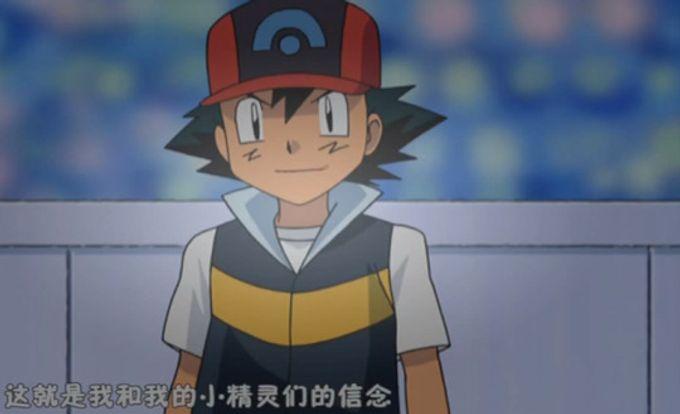 【有片】20年冠軍夢gg,小智敗給不死噴火龍