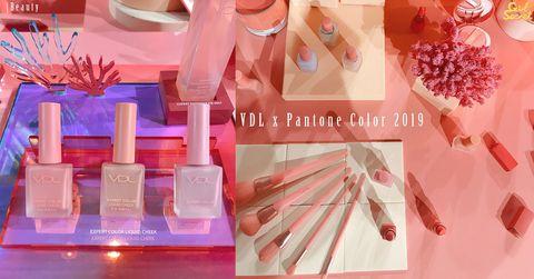 VDL x 2019 Pantone 活珊瑚橘色調彩妝系列 讓春夏妝容展現青春活力