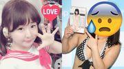 日本女星清水理央推泳裝寫真,真人現身嚇死網民:P圖技術高超