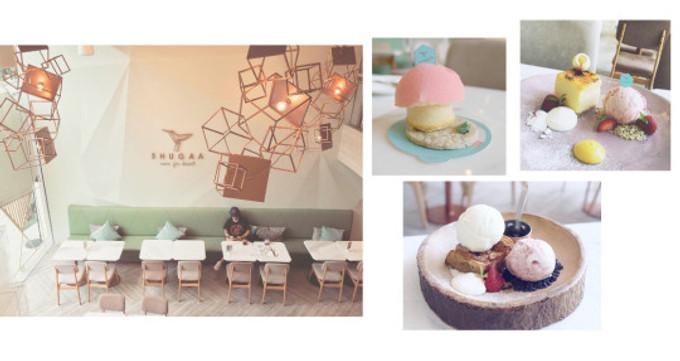 女生拍照必去!泰國曼谷小清新甜點店「SHUGAA」~