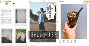 6個簡單易用的修圖APP 旅行打卡/呃Like相靠它們了!