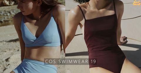 鍾情於北歐式簡約美!COS單色復古泳衣