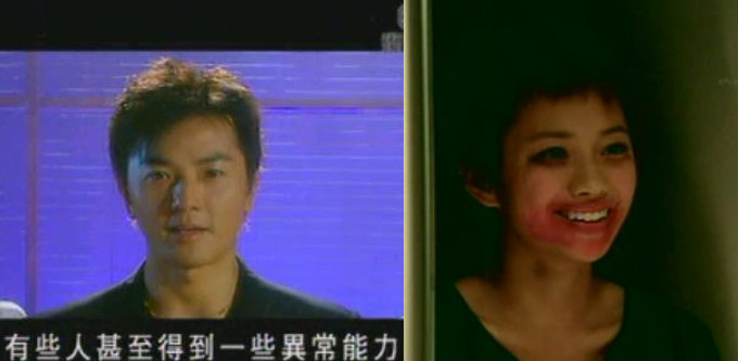 TVB《幻海奇情》《奇幻潮》是世界級詭異節目