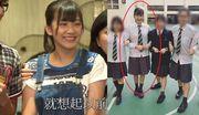 《全職沒女》純情學生妹被看中,網民:有初戀的感覺!