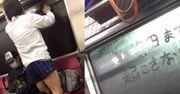 短裙學生妹在車窗上寫字,網民表示驚嚇!但驚嚇點不是在於那些字,而是.....
