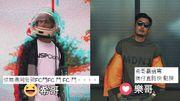 【食花生時間】陳冠希惡鬥余文樂!世仇於instagram瘋狂對鬧原來有原因!