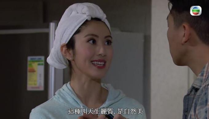 【愛回家】Mandy驚素顏俾博士嫌棄,愛一個人就要接受佢既真面目