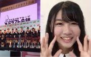 15歲香港少女化名「USA」參加AKB網上選秀,網友:感覺戀愛了