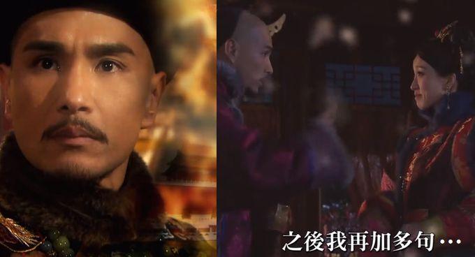 TVB新劇《天命》大穿崩!重演「同朕check下」搞笑一幕?