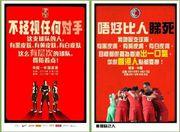 其實笑法國國家隊是非洲國家隊的人,是否忘記了當初中國足協如何諷刺香港隊?