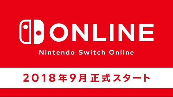 終於有Cloud Backup!Nintedo Switch Online詳情公佈!