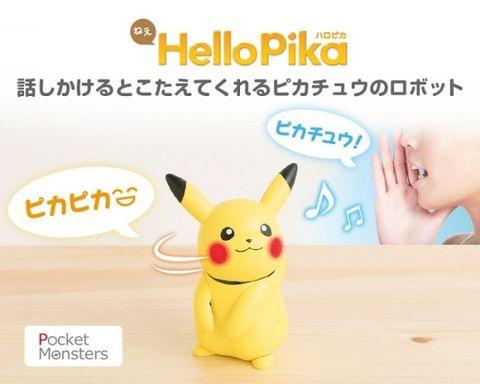 比卡超迷勿錯過!!比卡超玩具發聲機械人8月4日發售!!