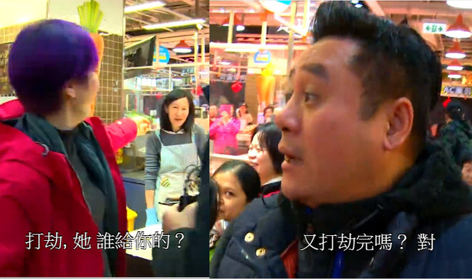 TVB趁新年屈錢欺壓小商戶,應該改名做《街市打劫團》!