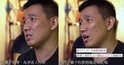 ViuTV《走佬去臺灣》超高質,對比台灣講香港後生仔追夢的悲哀