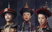 【多圖】周迅主演《如懿傳》最新海報曝光,17位美女妃子超高顏值