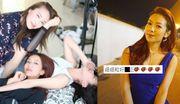 【多圖】何雁詩原來禾稈冚珍珠!與好姊妹劉佩玥、陳瀅同有好身材