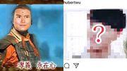 【有圖】胡鴻鈞不但削骨還父,4日前更靜悄悄進化成究極版?!