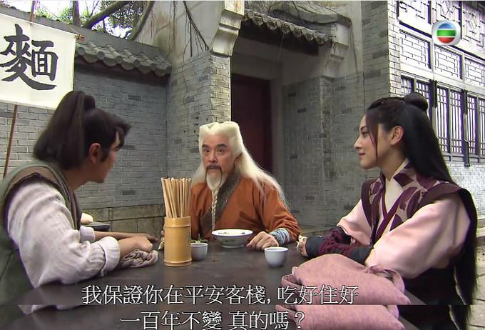 TVB編劇勁大膽!網民大讚《翻生武林》狂加隱喻非常高質