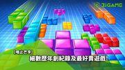 【唔止芒亨】細數歷年創紀錄及最好賣遊戲!