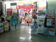 京都:動漫取景天堂 動漫商品地獄