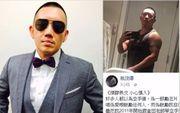 【杜汶澤又爆啦】寫千字文發洩罵爆網民傳媒:香港人最鍾意就係錢?!...