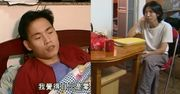 翻版達哥五年不出家門,網民插TVB故意標籤為當年阿源