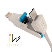 innowatt MFi 變形金剛 二合一 Lightning/Micro USB 傳輸線