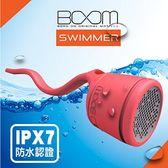 BOOM Swimmer Speaker 攜帶 造型 藍芽喇叭(紅色)