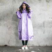 亮采前開連身式風雨衣-紫