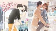 韓劇-《先熱情地打掃吧》