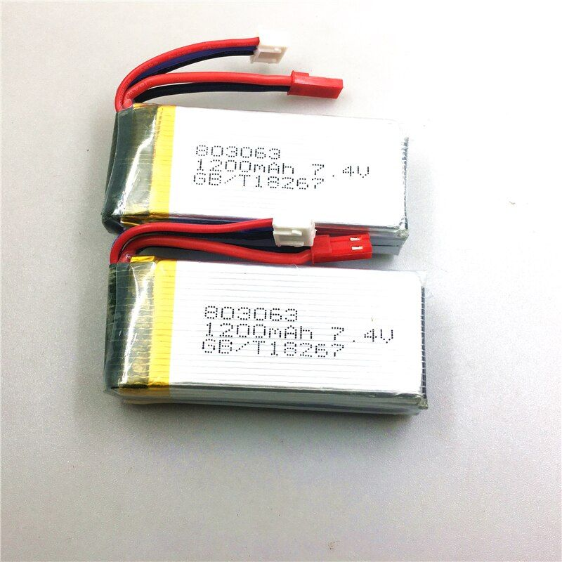 2Pcs  MJX X101 Battery 7.4v 1200mah Battery For MJX X101 / MJX X102H Rc Quadcopter Spare part Free shipping