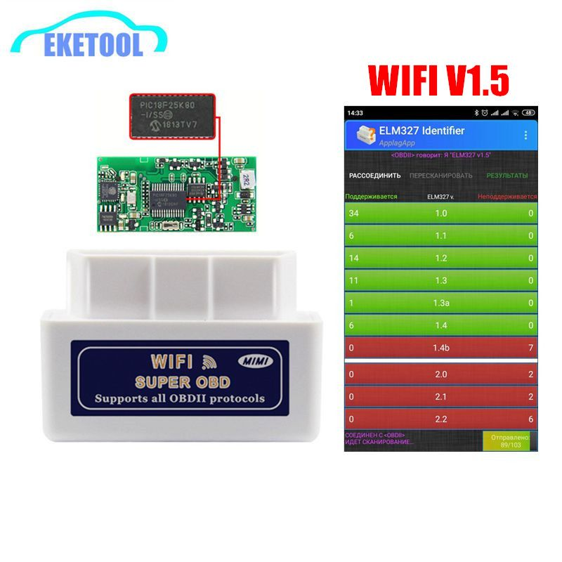 Single Board ELM327 WIFI V1.5 PIC18F25K80 4mHz Car Accessories Code Reader Supports Android/iOS ELM 327 V1.5 Stable Function