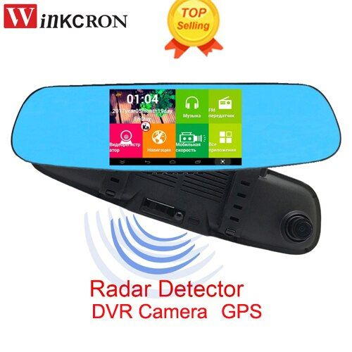"3 in 1 Car Rear view Mirror Radar Detector 5.0"" DVR Dash Camera Wifi Android GPS Dual Camera parking Video Recorder 8GB Free Map"