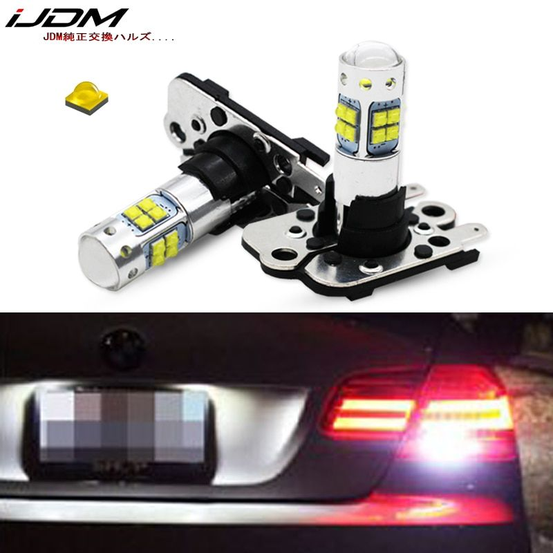 iJDM white PW16W PH16W LED Bulbs For 2011-2013 LCI BMW E92 328i 335i M3 & 2010-up Audi A7 S7 RS7 Backup Reverse Lights