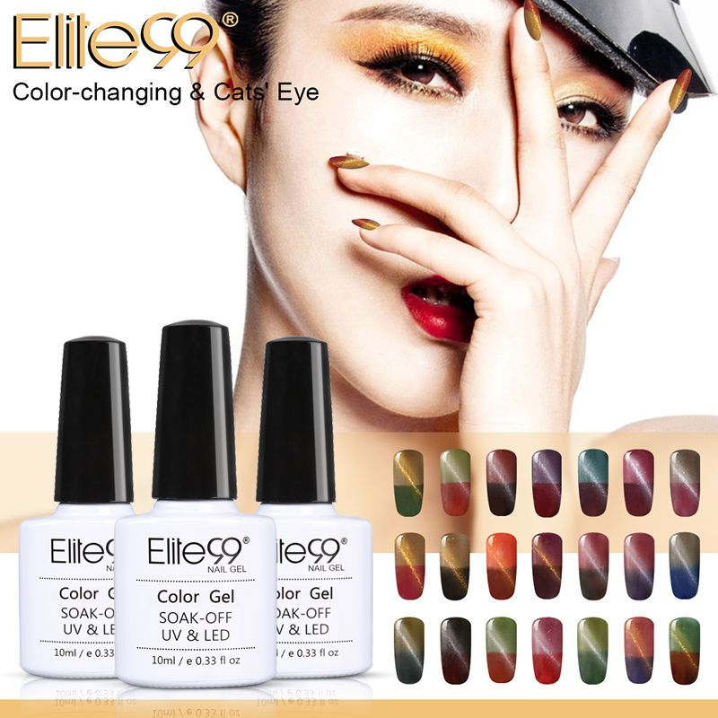Elite99 Bling 3D Thermo Color Change Cat Eye Gel Polish Varnsih Pick 10 Manicure Temperature Gel Lacquer for Nail Paint