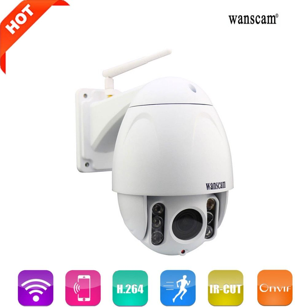 WANSCAM HW0045 1080p IP Camera Outdoor Wifi IP amera Outdoor Security Camera Outdoor CCTV Surveillance Camera Waterproof