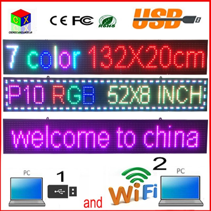 outdoor 52''x8'' INCH 1/4 scan RGB P10 7 colors LED SIGN  Support USB computer WiFi edit  for Advertising media LED Display