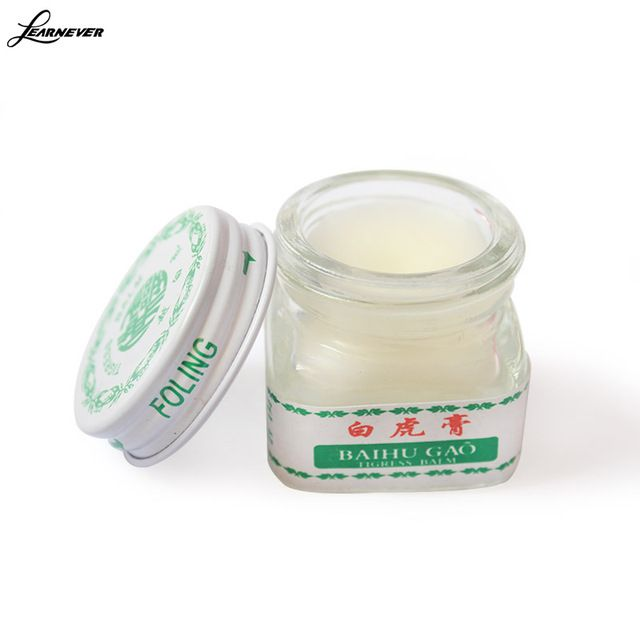 Hot sale white tiger balm for headaches toothache abdominal pain mask tiger balm cold dizziness essential balm X072